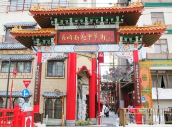 Nagasaki Chinatown Is One Of The Three Largest Chinatowns In Japan Alongside Those In Yokohama And Kobe After 1859 With The Opening Of Japan To Foreign